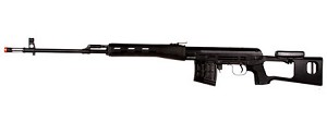 King Arms Kalashnikov SVD Sniper Rifle Ultra Grade (CO2)